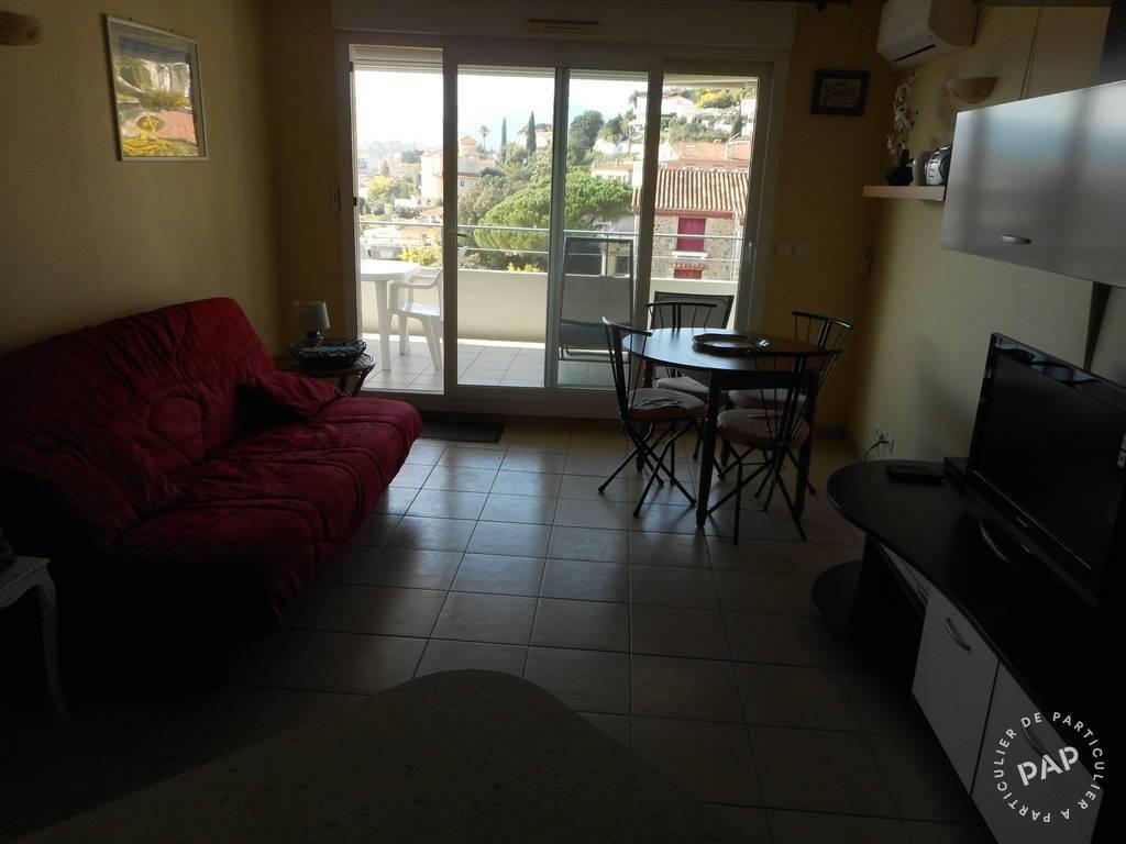 Appartement   Mandelieu