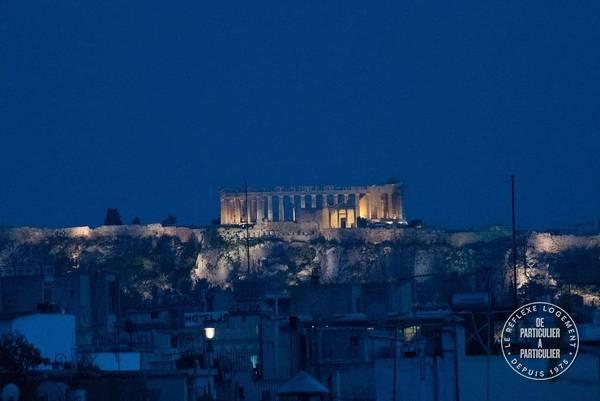 Athenes - dès 550euros par semaine - 2personnes