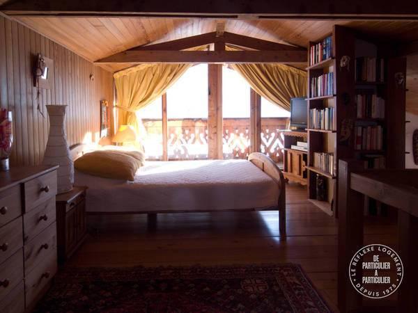Maison Chamonix Mont Blanc