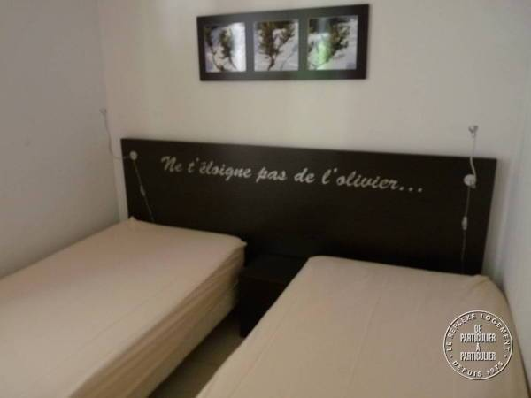 Appartement   Azille/homps
