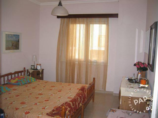 Vente Appartement 2 pièces Grèce