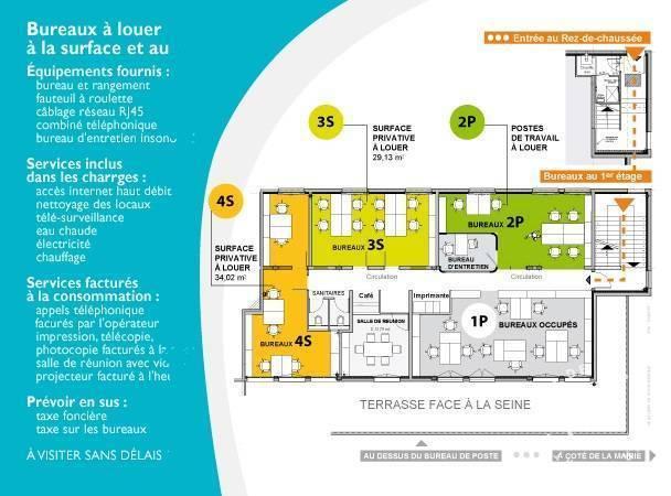 bureaux locaux professionnels l 39 ile saint denis 93450 19 m 328 pap commerces. Black Bedroom Furniture Sets. Home Design Ideas