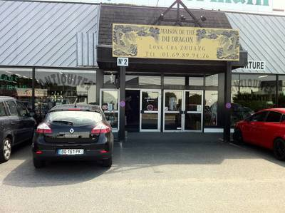 Location ou cession local commercial 750 m² Saint-Germain-Les-Corbeil (91250) - 7.500 €