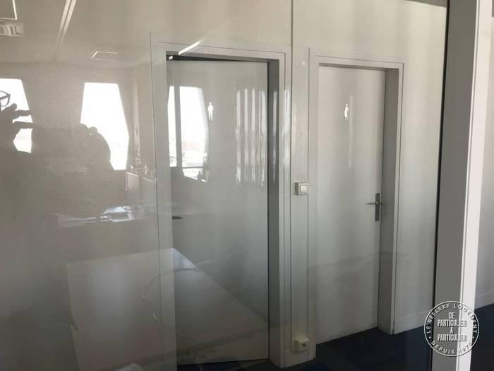 Bureaux, local professionnel 285.000€ 245m² Thiais (94320)