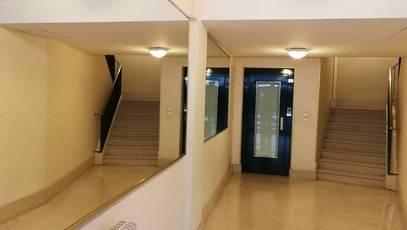 Vente appartement 3pièces 68m² Paris 13E - 750.000€