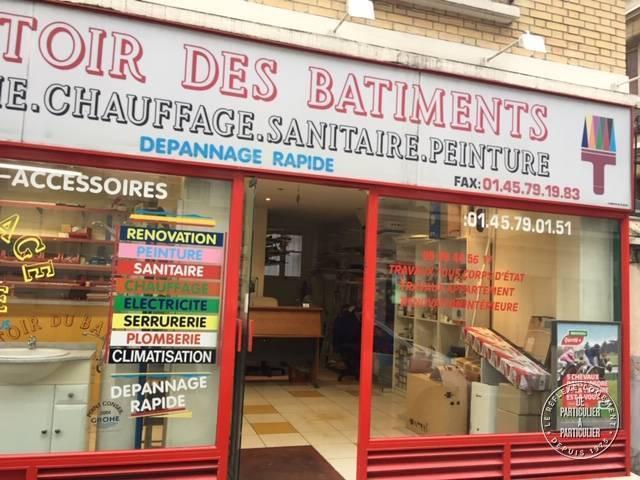 Vente et location Local commercial Paris 15E