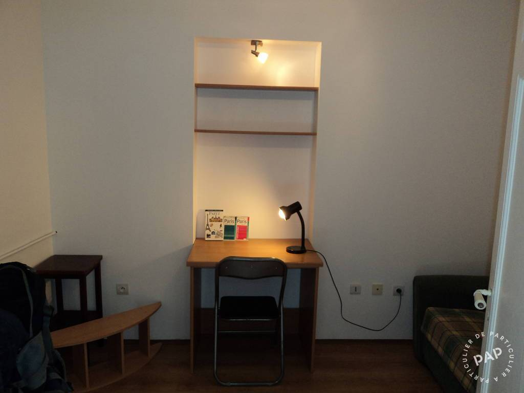 Appartement Pantin (93500) 555€