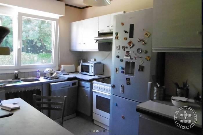 Appartement 158.000€ 76m² Saint-Pierre-Du-Perray (91280)