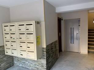 Vente appartement 3pièces 58m² Antibes (06) - 219.000€