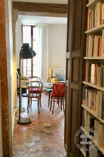 Vente Appartement Paris 4E