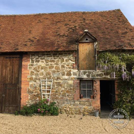 Vente Maison La Ferte-Imbault (41300)