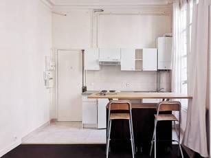 Vente appartement 2pièces 36m² Paris 4E - 521.000€