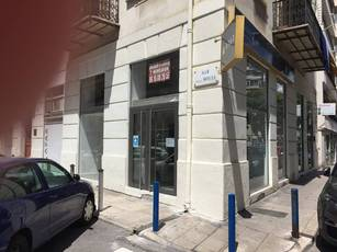 Location ou cession local commercial 100m² Nice (06) - 1.380€