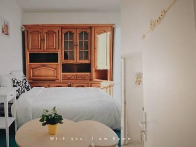 Location meublée chambre 16m² Vitry-Sur-Seine (94400) - 645€
