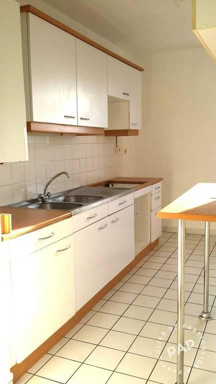 Vente appartement 2 pièces Bondy (93140)