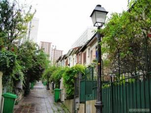 Vente appartement 2pièces 53m² Paris 19E - 435.000€