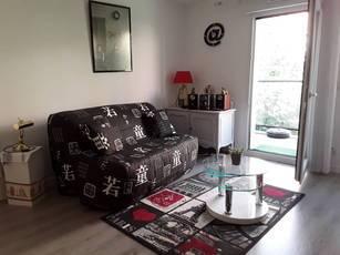Vente appartement 2pièces 44m² Noisy-Le-Sec (93130) - 201.000€