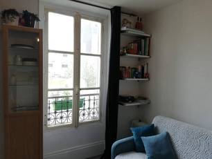 Vente studio 12 m² Paris 18E - 128.500 €