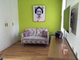 Location meublée appartement 2pièces 31m² Clichy (92110) (92110) - 990€