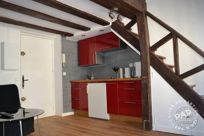 Vente immobilier 485.000€ Paris 5E (75005)