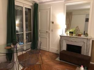 Vente appartement 3pièces 46m² Paris 17E (75017) - 597.000€