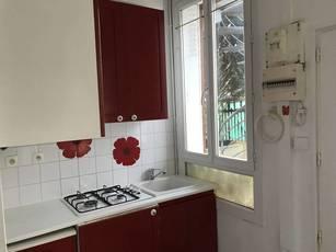 Vente appartement 2pièces 22m² + Un Jardin D'Environ 17 M2 - 140.000€