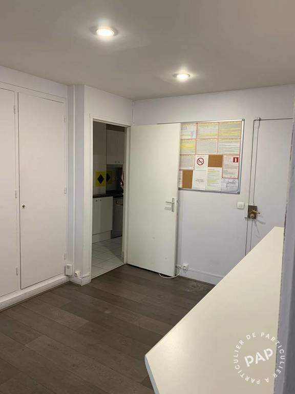 Bureaux, local professionnel 10.840€ 253m² Neuilly-Sur-Seine (92200)