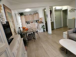 Vente appartement 2pièces 46m² Cagnes-Sur-Mer - 220.000€