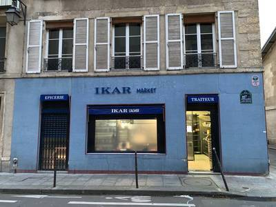 Vente local commercial Paris 4E (75004)