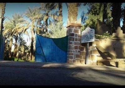 Village De Tazarine