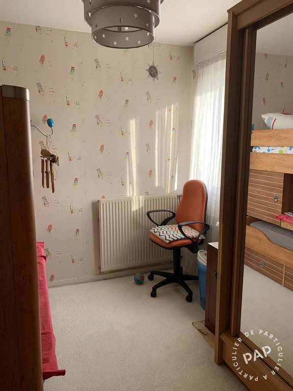 Appartement Chatou (78400) 335.000 €