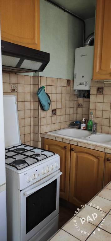 Vente immobilier 185.000€ Vitry-Sur-Seine (94400)