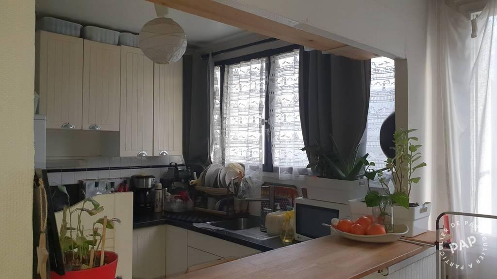 Vente appartement studio Le Bourget (93350)