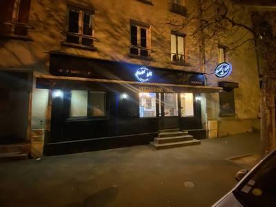Fonds de commerce Hôtel, Bar, Restaurant Arcueil (94110) - 195.000€