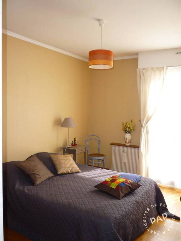Vente immobilier 265.000€ Torcy (77200)