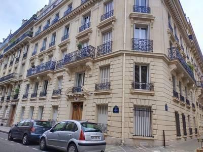 Vente studio 24m² Paris 8E (75008) - 290.000€